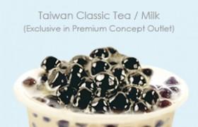 Taiwan Classic Tea / Milk Tea