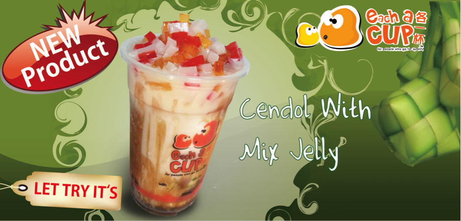 Cendol With Mix Jelly